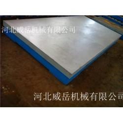 铸铁检验平台优质生产厂家诚信经营质优价廉