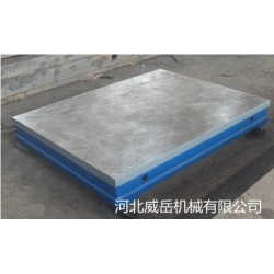 铸铁检验平台根据需求定制确保质量