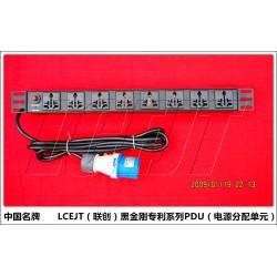 LCEJT黑金刚位6/8位过载保护 PDU机柜插座