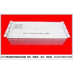 LCEJT黑金刚标准机柜双路交流架顶式电源分配箱
