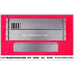 LCEJT黑金刚机柜电源箱 机柜双路直流电源配电箱