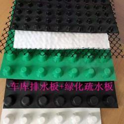 排水板//蓄排水板//规格型号齐全