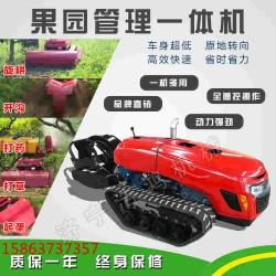 智能履带式果园施肥设备的优势