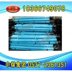 DN25-250/90单体液压支柱 内注单体液压支柱参数
