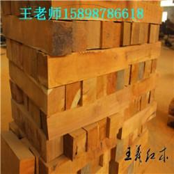 济宁定做手工打造的花梨木沙发王义红木大果紫檀家具