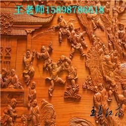 王义红木花梨木书桌家具古典中式办公桌