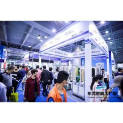2020东莞国际工业脚轮展