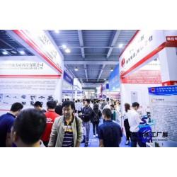 2020东莞国际表面处理及涂装展