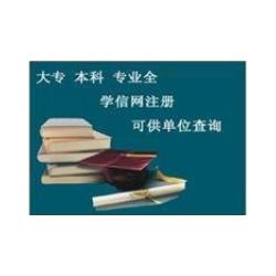 云南自考本科,环境设计专业,1.5年毕业,好拿学位