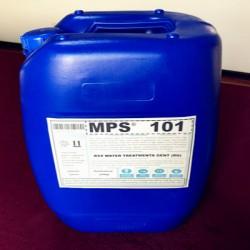 湖南自来水反渗透膜絮凝剂MPS101免费水样检测