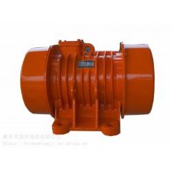 新乡滨河JZO-20-6卧式振动电机