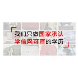 计算机专业,湘潭大学自考本科,一年半毕业好拿学位