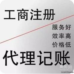 衡水公司注册工商年检分公司注册