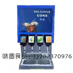 商用汉堡店可乐机哪里有卖可乐机多少钱一台