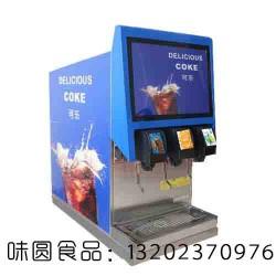 海南商用饮料机,商用可乐机,自助餐饮料机,自助餐可乐机