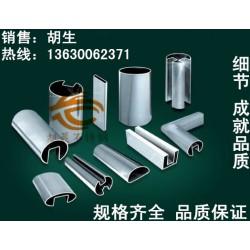卡玻璃用不锈钢凹槽管,不锈钢异形管厂家