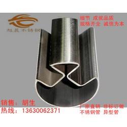 90°度不锈钢凹槽管,90°度不锈钢夹玻璃异型管厂家直销