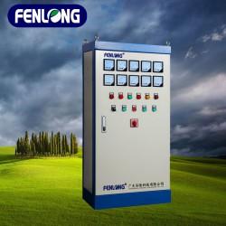 fenlong芬隆品牌成套配电箱开关柜订做