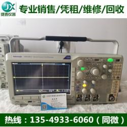 行业回收MDO4024C示波器回收MDO4024C