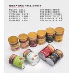 混合坚果、代用茶、谷物粉生产、销售、代加工