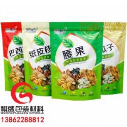 上海PE真空包装袋