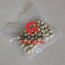 上海芋头真空包装袋