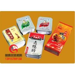 上海调味包复合真空袋