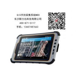 邵平县供应南方GIS手持采集系统N80