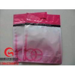 宁波食品印刷袋