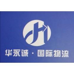 三水氯化铁进口报关代理公司