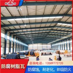 3mm厚Asa合成树脂瓦 耐腐屋面板 天津塑料防腐瓦品质保证