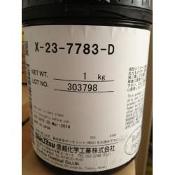供应销售信越导热膏X-23-7783 X-23-7762