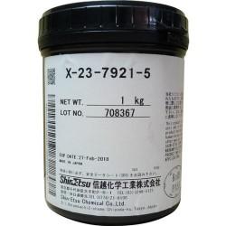 全国低价供应信越导热膏X-23-7921-5原装导热硅脂