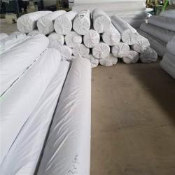 土工布工程布透水白色毛毡保湿水泥养护坡防水保温绿化公路养护毯