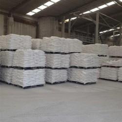 氟硅酸钠生产厂家