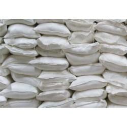 九水硫化钠生产厂家
