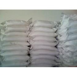 硬脂酸钠生产厂家