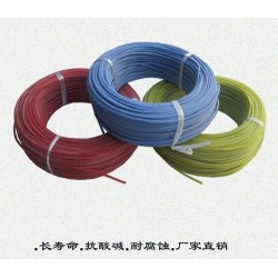 500℃高温绝缘电线电缆