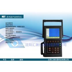 钻杆探伤仪HCT-800