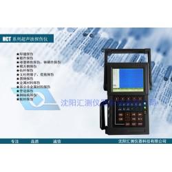 反井钻杆探伤仪HCT-800