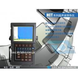 钢结构探伤仪HCT-800