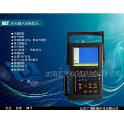 管道探伤仪HCT-800