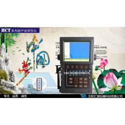 裂纹探伤仪HCT-800