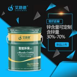 30%--70%锌含量钢结构环氧富锌底漆重防腐漆