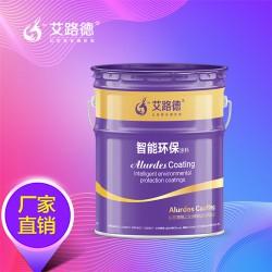 重防腐用聚氨酯防腐面漆