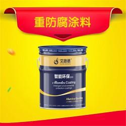 山东生产厂家直销重防腐漆高氯化聚乙烯防腐漆