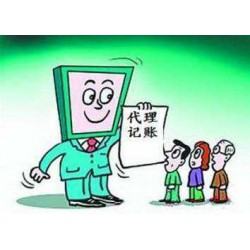 衡水代理记账整理乱账专业财务公司