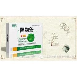 森顿隔物灸-山东朱氏药业集团有限公司-贴牌定制代加工生产厂家
