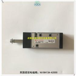 V61B413A-A2诺冠电磁阀NORGREN