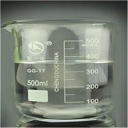 除味剂(溶剂、油品、油漆、硅油、胶水、涂料、树脂、橡塑等)